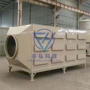 新型活性炭吸附装置