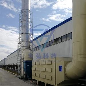 活性炭吸附装置 活性炭吸附器 净化箱 恶臭气体活性炭治理工程 净化塔