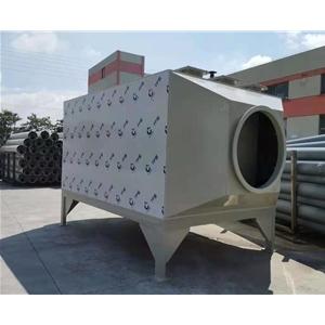 活性炭吸附箱 活性炭leyu体育官网净化设备 活性炭吸附装置